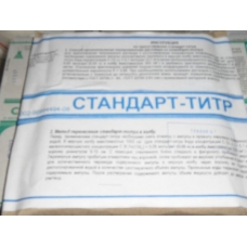 стандарт-титр калий марганцевокислый