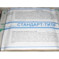 стандарт-титр натрий тетраборнокислый