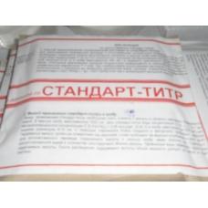 стандарт-титр барий хлористый