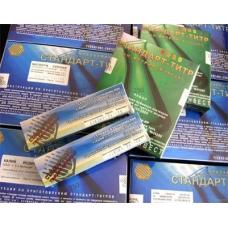 стандарт-титр калий щавелевокислый