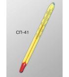 термометр СП-41 +9+33С