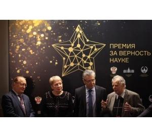 «Ученые против мифов» и «Чудо техники» получили премию «За верность науке»