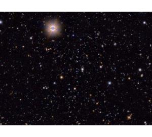 Открыты четыре галактики-спутника Млечного пути