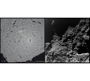 Ученые ЕКА рассказали о неожиданных находках на поверхности астероида